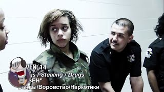 Beyond Scared Straight RUS - По малолетке