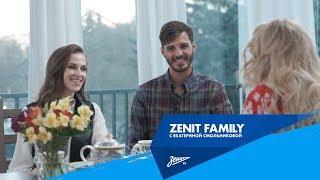 «Zenit Family» на «Зенит-ТВ»: Екатерина Смольникова в гостях у семьи Ерохиных