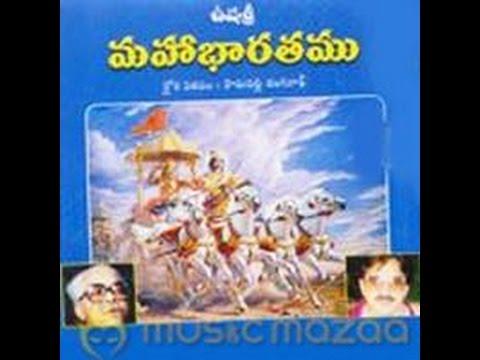 UshaSree telugu Mahabharat part1 (Usha Sree telugu Mahabharatam part1 )