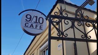 Кафе 9/10 в Ярославле, вкусные бургеры, лучшее кафе в центре Ярославля