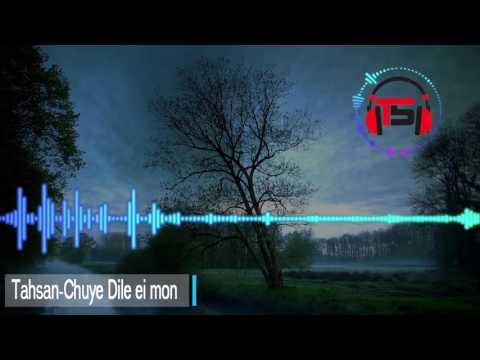 Tahsan-Chuye Dile Ei Mon