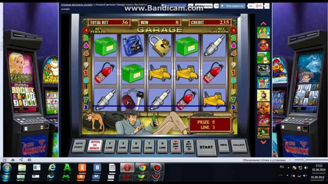 Игровые автоматы онлайн на реальные деньги казино вулкан если казино в эмиратах