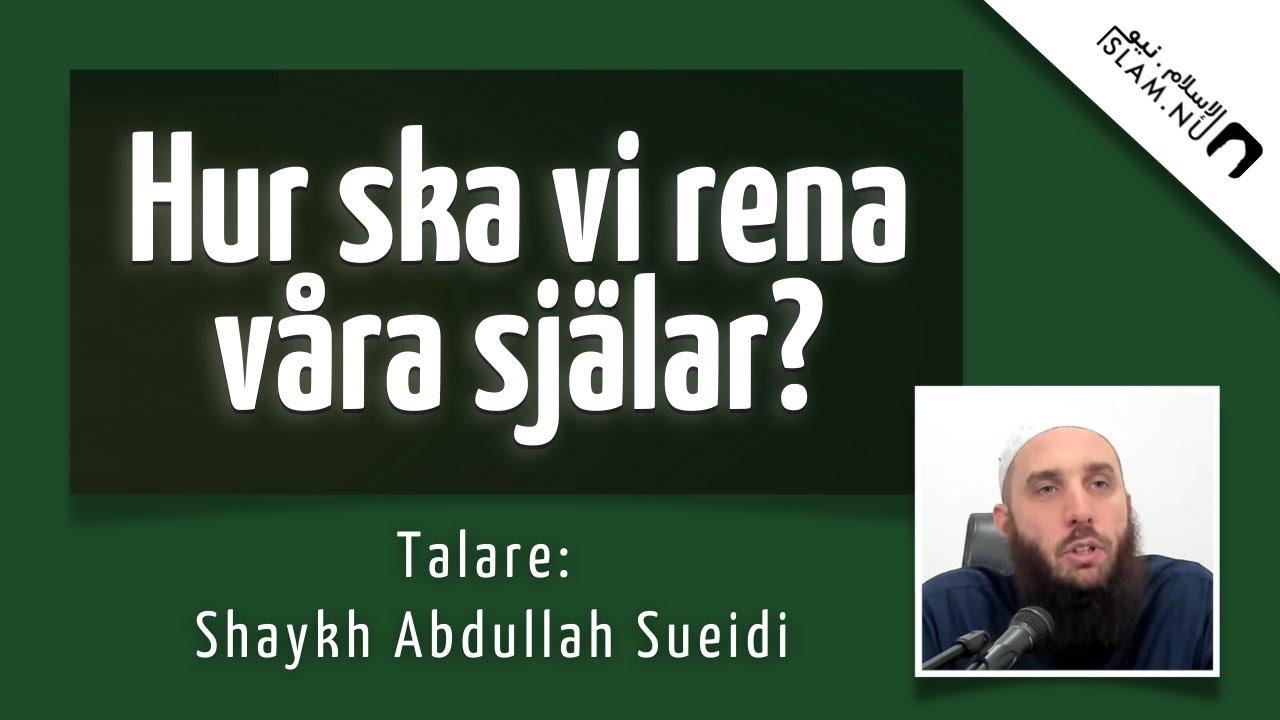 Hur ska vi rena våra själar?   Shaykh Abdullah Sueidi