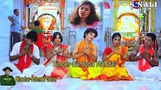 Ai Jibon Amuly Ratan - Santona Mandal Mp3 Song Download