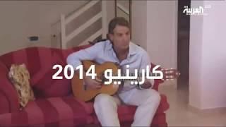 بالفيديو.. كارينيو يؤكد عودته إلى النصر - صحيفة صدى الالكترونية