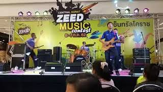 Only Monday Live   แดงกับเขียว - TaitosmitH @ AIS ZEED Central Korat Music Contest