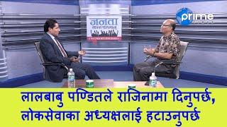 ओलीलाई सडकबाटै ढाल्ने सत्तारुढ दलकै नेताको यस्तो छ सनसनीपूर्ण घोषणा || Rajendra Shrestha ||