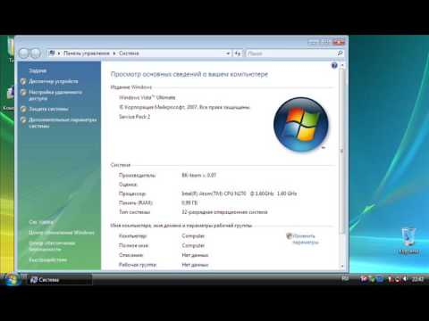 Windows Vista SP2 by BK-team