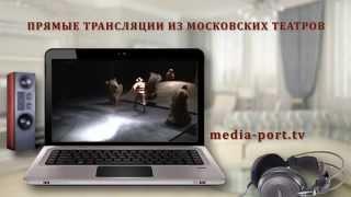 Трансляции из театров. Промо-ролик(, 2015-02-25T14:14:47.000Z)