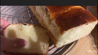 Pan de leche/خبز الحليب ارائع وخفيف كالقطن للفطور ومفيد الاطفال