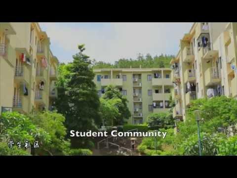 Publicity Film of BNUZ