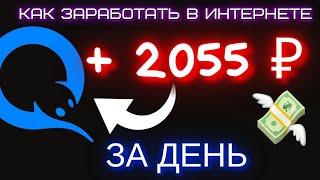 ЛУЧШИЙ ЗАРАБОТОК В ИНТЕРНЕТЕ ДЛЯ НОВИЧКОВ -  LOCKBANK - БЕЗ ОБМАНА 2021