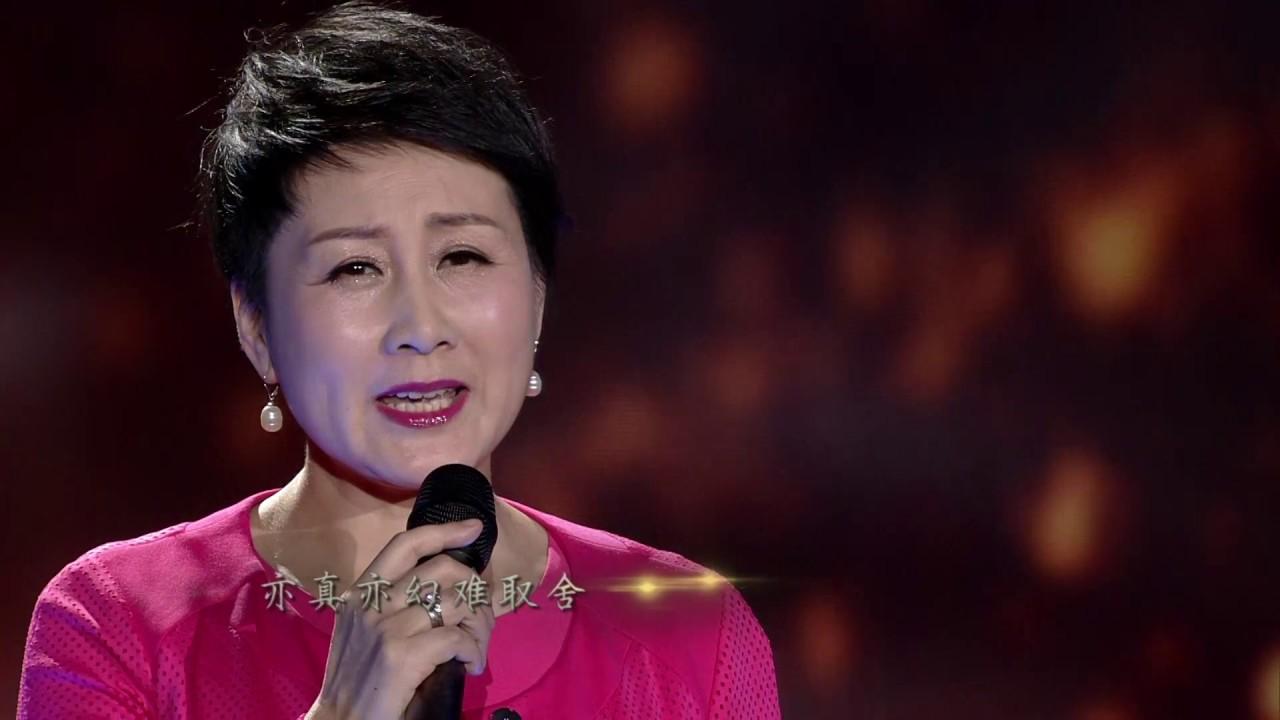 江蘇衛視2017雞年春晚 重聚《渴望》劇組 歌曲《渴望》 - YouTube