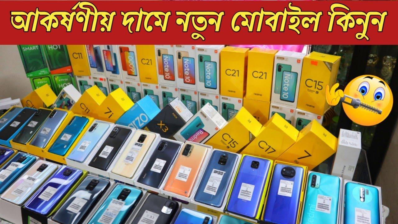 আকর্ষণীয় দামে নতুন মোবাইল কিনুন?mobile phone price in BD 2021?smartphone price?Dhaka BD Vlogs