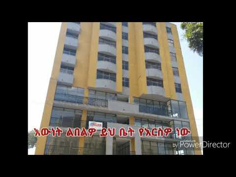 This apartment is for sale in Ethiopia 4.5millon birr