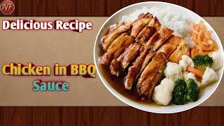 INSTANT RECIPE CHICKEN IN BBQ SAUCE🍗🍗// बार्बीक्यू सॉस मेँ चिकन 🍗🍗 // Delicious Yummy Chicken