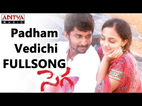 Padham Vedichi Full Song || Sega Movie || Nani, Nithya Menon, Bindhu Madhavi