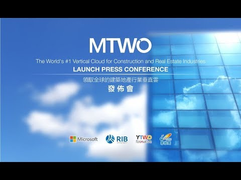 MTWO Launch Press Conference