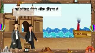 Around The World in 80 Days (Hindi)