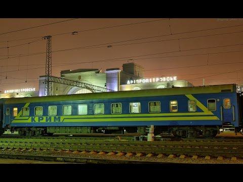 T:ANE Крым на 144 Кривой рог-Симферополь.