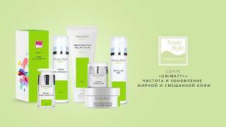 Эффективные средства для ухода за жирной кожей от Beauty Style