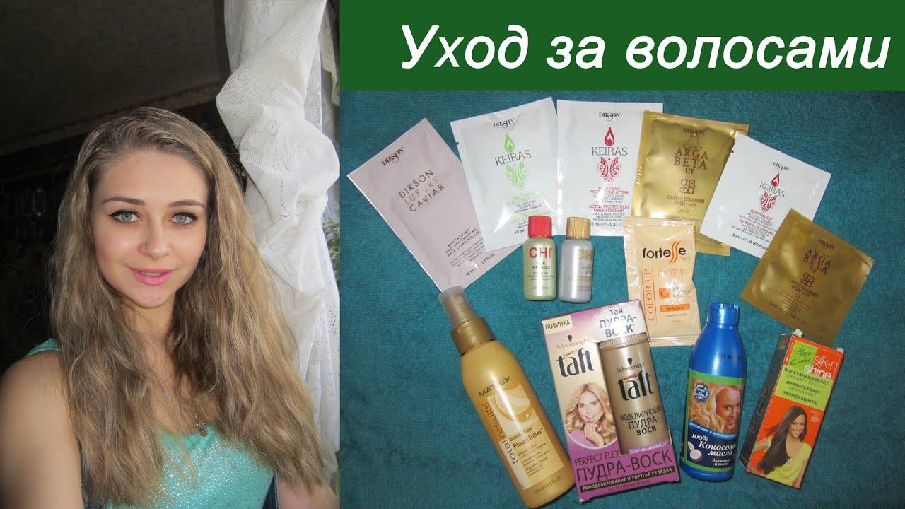 Правильное применение арганового масла для волос - YouTube