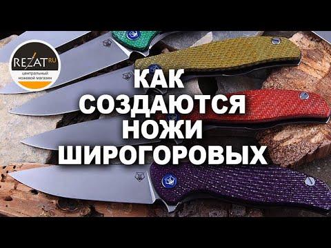 Мастерская Братьев Широгоровых (МБШ) - Вид изнутри. Часть 1 | Эксклюзивно для Rezat.ru