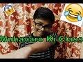 Muhavaro Ki Class *Use Earphones*