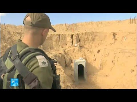 إسرائيل تعرض للمرة الأولى الجدار الذي تبنيه بين أراضيها وغزة  - نشر قبل 1 ساعة