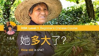 1.5.4 Ask for age with 多大 | HSK 1 Beginner's Chinese Course