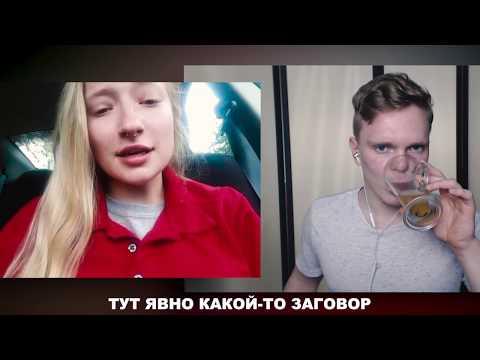 АМЕРИКАНЦЫ СИЛЬНО ОШИБАЛИСЬ НАСЧЕТ РОССИИ (18+)
