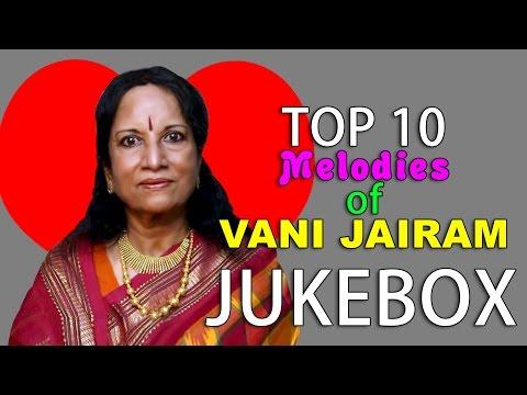 Top 10 Melodies of Vani Jairam | Tamil Movie Audio Jukebox