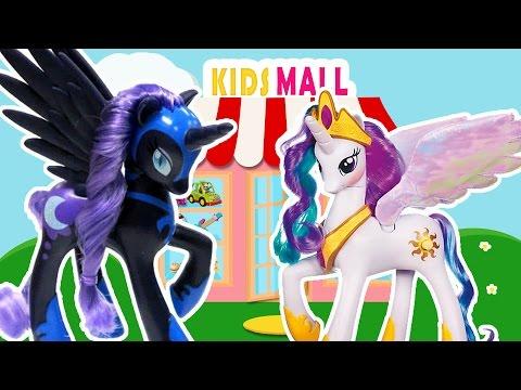 Выбираем 10 классных My Little Pony игрушки