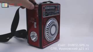 Hairun KR-8318UAT - обзор радиоприёмника с USB и SD