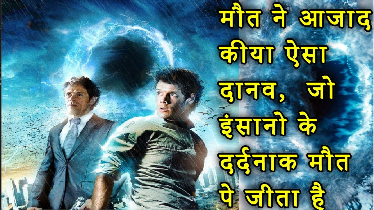 Odd Thomas 2013 Movie + Bodachs Hell Danav Theory Explained in Hindi | Odd Thomas Ending Explain