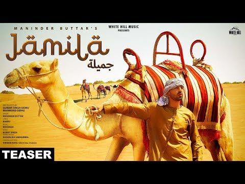 Maninder Buttar : JAMILA (Teaser)   MixSingh   Rashalika   Releasing Soon   White Hill Music