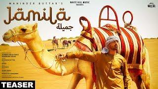 Maninder Buttar : JAMILA (Teaser) | MixSingh | Rashalika | Releasing Soon | White Hill Music
