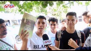 الثانوية العامة .. غضب طلاب الشعبة الأدبية بعد امتحان اللغة العربية