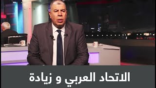 أسطورة كرة القدم المصرية شوبير : تركي بن خالد مالي كرسي الاتحاد العربي وزيادة