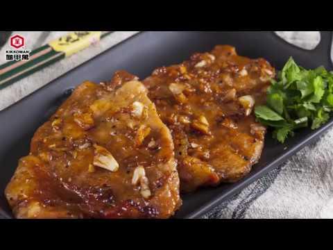 【龜甲萬】香料烤豬排