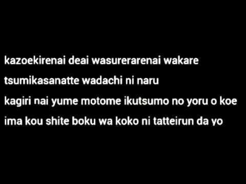 Flow Niji No Sora lyrics ( naruto shippuden ending 34 full )