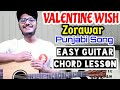 Valentine wish - zorawar - punjabi song guitar tutorial, easy guitar chord lesson, guitar cover