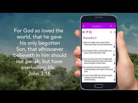 King James Bible Free Downloads