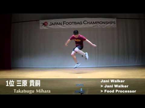 JFC2015 BIG3決勝 第1位 三原貴嗣