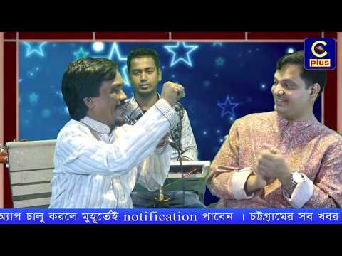 Nurul Alam Kutubi এবার বাদ্যযন্ত্রে কেমন গান করে দেখুন ctg songs| Cplustv চট্টগ্রামের ভাষায়।পর্ব-১