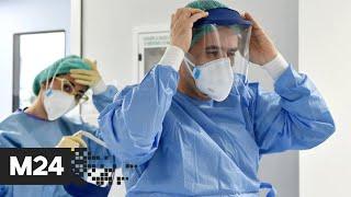 ВОЗ заявила об отсутствии второй волны пандемии коронавируса в мире - Москва 24