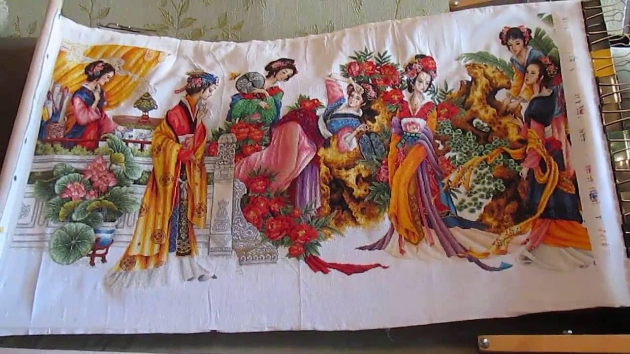 Доме вышивка 12 красавиц