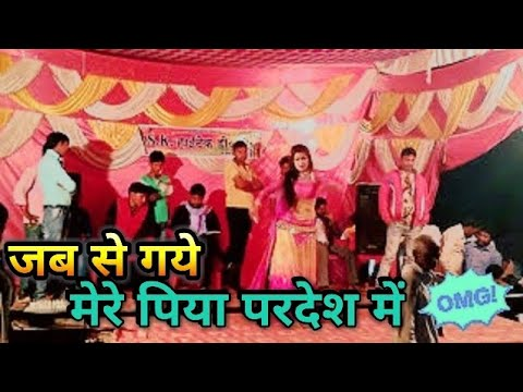 Bhojpuri Song 2018/bhojpuri Song 2018 Dj/jab Se Gaye Mere Piya Pardesh/best Bhojpuri Song 2018,