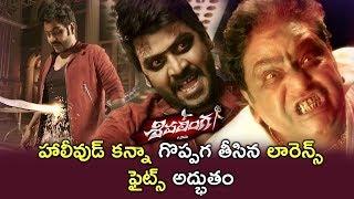 Lawrence Climax Scene - 2018 Telugu Movie Scenes - Lawrence Latest Movie Scenes