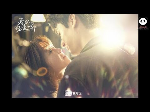 [trailer]-flavour-it's-yours-[currently-airing]-chinese-drama-2019